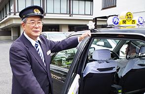 求人 タクシー運転手 タクシー運転手になるには?オススメ求人サイト7選
